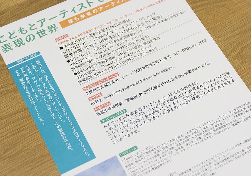 works_48_06.jpg