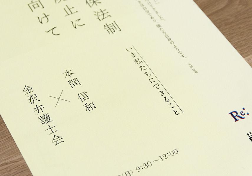 works_49_04.jpg