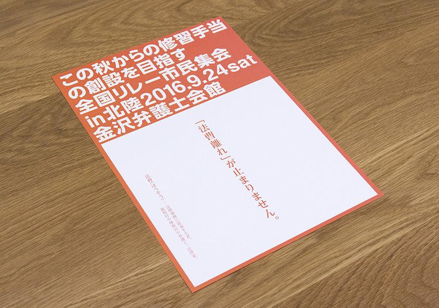 works_51_01.jpg