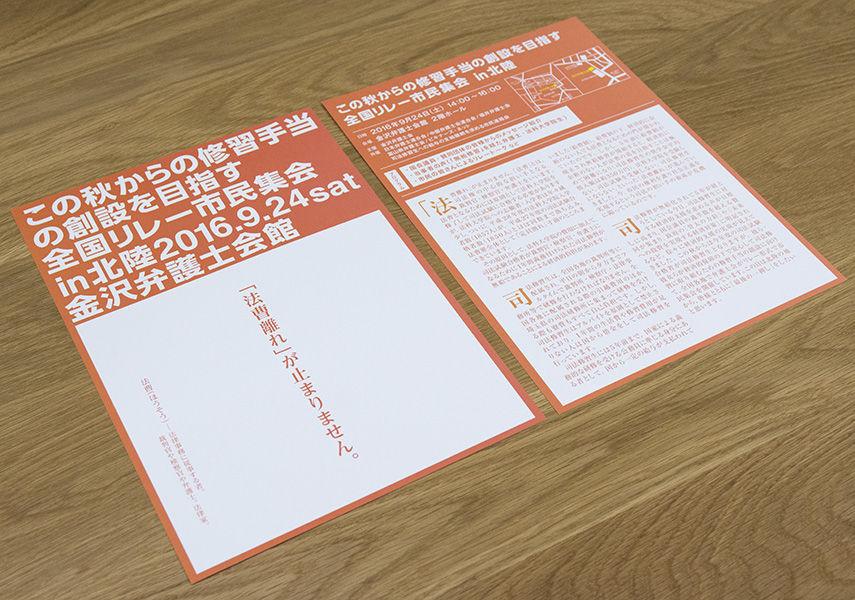 works_51_03.jpg