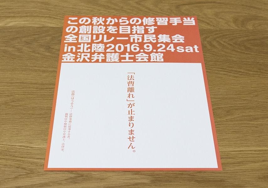 works_51_04.jpg