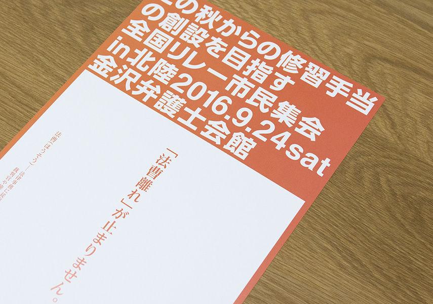 works_51_05.jpg