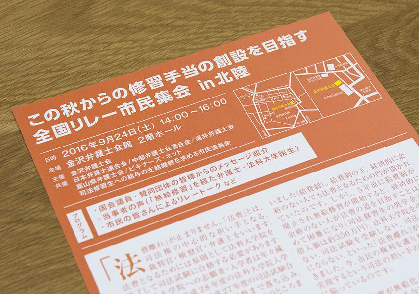 works_51_06.jpg