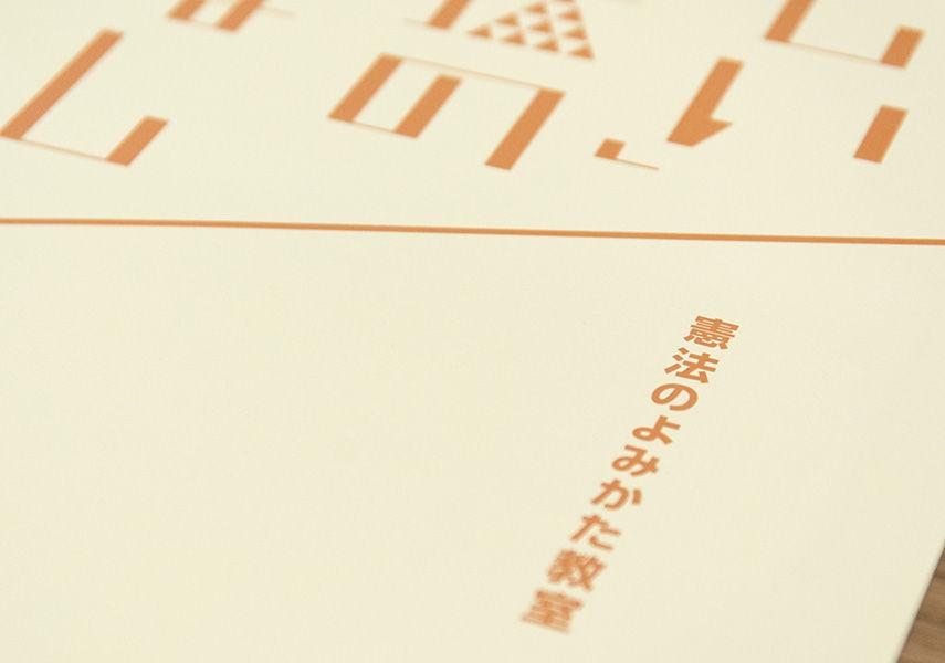 works_52_05.jpg