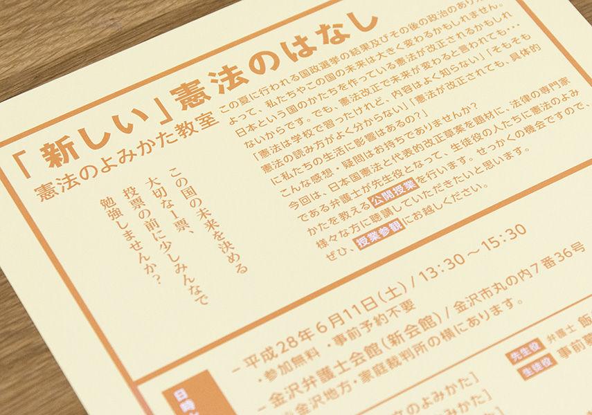 works_52_06.jpg