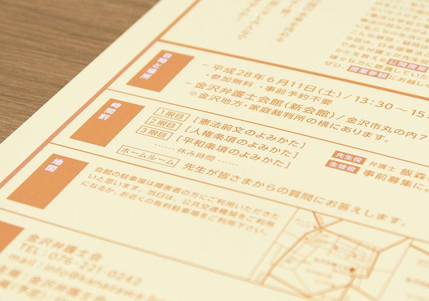 works_52_07.jpg