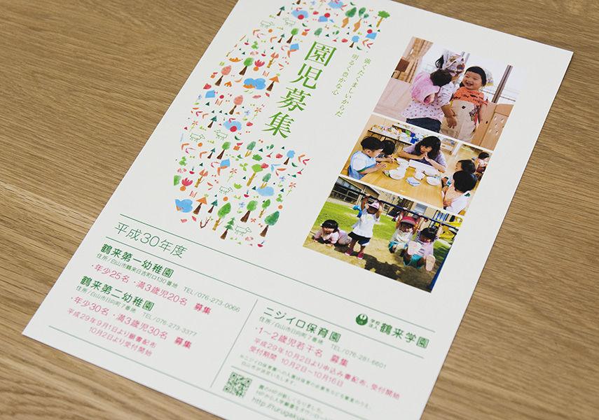 works_62_04.jpg