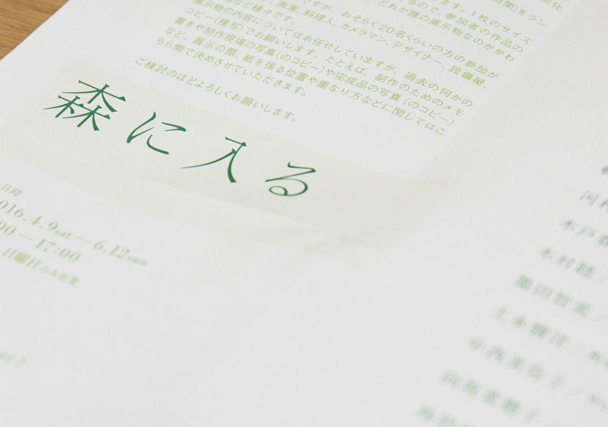 works_70_07.jpg