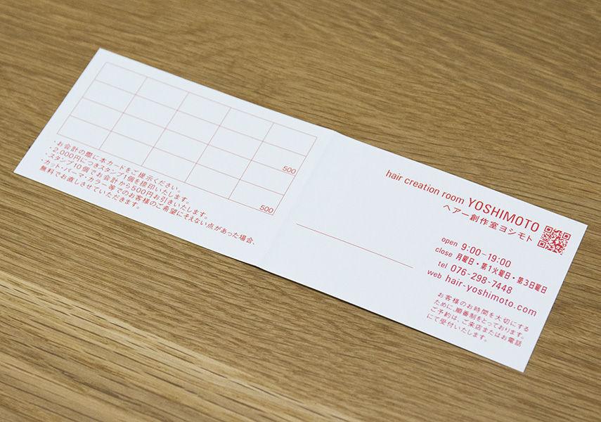 works_72_05.jpg