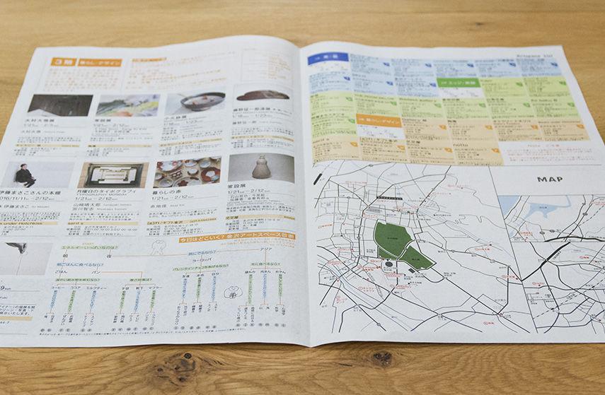 works_77_12.jpg